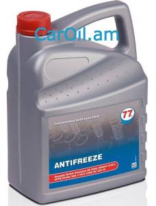 77 Lubricants Հակասառեցուցիչ (-40) 5L (կապույտ)