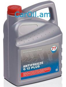 77 Lubricants G12 PLUS (-40) 5L (կարմիր)