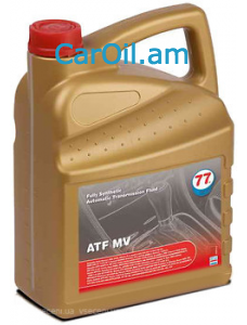 77 Lubricants ATF MV 5L Սինթետիկ