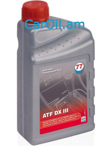 77 Lubricants ATF DX III 1L