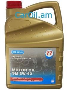 77 Lubricants Motor Oil SM 5W-40 5L Սինթետիկ