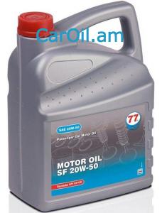 77 Lubricants Motor Oil SF 20W-50 5L Միներալ
