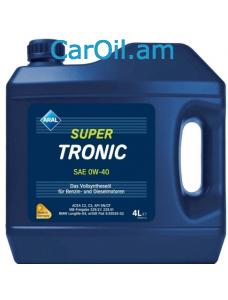 ARAL SuperTronic 0W-40 4L Սինթետիկ