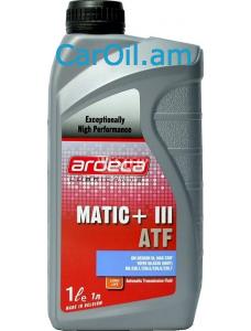 ARDECA ATF III 1L Կարմիր