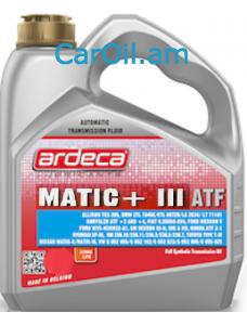 ARDECA ATF III 5L Կարմիր