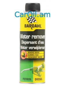 BARDAHL FUEL WATER REMOVER 300մլ