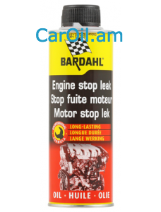 BARDAHL ENGINE STOP LEAK 300մլ