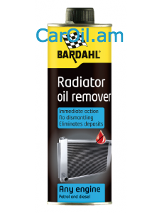 BARDAHL RADIATOR OIL REMOVER 300մլ
