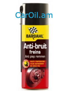 BARDAHL ANTI-BRUIT FREINS 400մլ