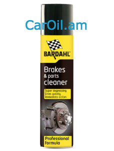 BARDAHL BRAKE & PARTS CLEANER 500մլ
