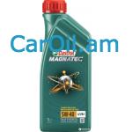 Castrol Magnatec 5W-40 1L Լրիվ սինթետիկ