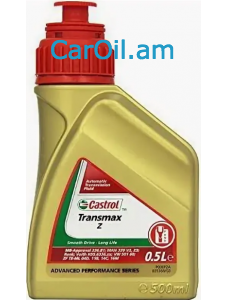 CASTROL TRANSMAX Z 0.5L