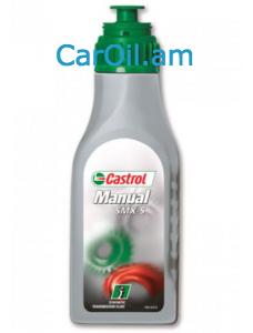 CASTROL SMX-S 75W-85 0.5L