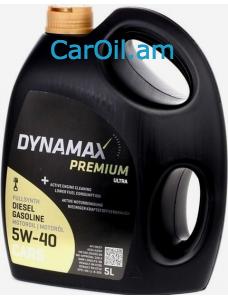 DYNAMAX PREMIUM ULTRA 5W-40 5L Լրիվ սինթետիկ