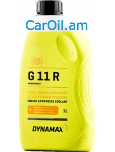 DYNAMAX Cool G11 R 1L Concentrate (-80) Դեղին