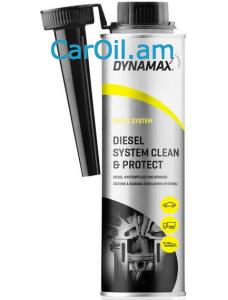 DYNAMAX DIESEL SYSTEM CLEAN &PROTECT 300 մլ