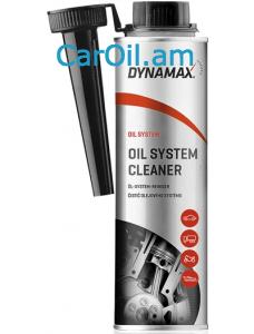 DYNAMAX OIL SYSTEM CLEANER 300 մլ