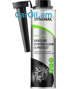 DYNAMAX GASOLINE SYSTEM CLEAN &PROTECT 300 մլ