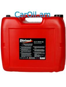 Divinol GL 5 80W-90 20L Տրանսմիսիոն յուղ