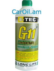 E-TEC Antifreeze Concentrate  (-80) G11 1.5կգ  կանաչ