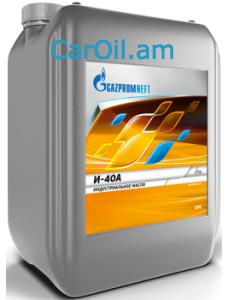 GAZPROMNEFT И-40А 20Լ Ինդուստրիալ  յուղ