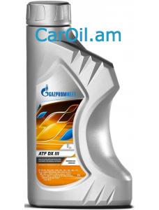 GAZPROM ATF DX III 1L, Տրանսմիսիոն յուղ