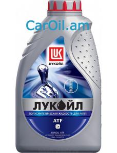 ЛУКОЙЛ ATF III 1L Կիսասինթետիկ