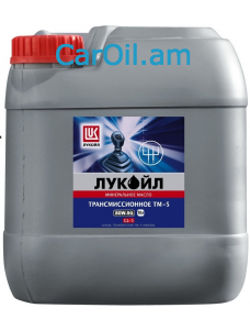 ЛУКОЙЛ ТМ-5 18L Միներալ