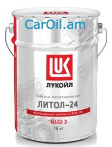 ЛУКОЙЛ Литол-24 18 կգ