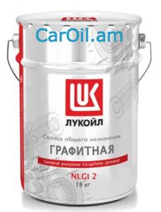 ЛУКОЙЛ Смазка Графитная 13 կգ