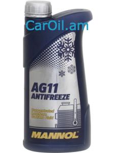 MANNOL Longterm Antifreeze AG11 1L Կապույտ