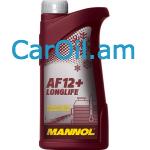 MANNOL Longlife Antifreeze AF12+  1L Կարմիր