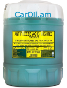 MANNOL Hightec Antifreeze AG13 20L Կանաչ