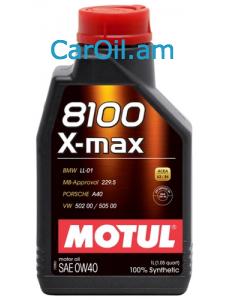 MOTUL 8100 X-Max 0W-40 1Լ Լրիվ սինթետիկ