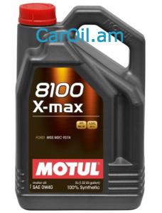 MOTUL 8100 X-Max 0W-40 5Լ Լրիվ սինթետիկ