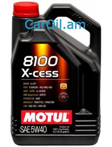 MOTUL 8100 X-CESS 5W-40 4L Լրիվ սինթետիկ