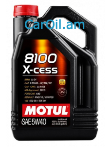 MOTUL 8100 X-CESS 5W-40 5L Լրիվ սինթետիկ
