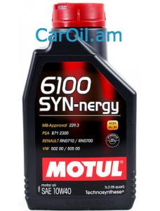 MOTUL 6100 SYN-NERGY 10W-40 1L Կիսասինթետիկ