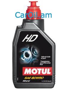MOTUL HD 80W-90 1L, Տրանսմիսիոն յուղ
