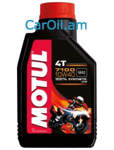 MOTUL 7100 4T 10W-40 1L Լրիվ սինթետիկ