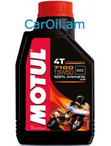 MOTUL 7100 4T 15W-50 1L Լրիվ սինթետիկ
