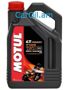 MOTUL 7100 4T 15W-50 4L Լրիվ սինթետիկ
