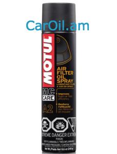 MOTUL  A2 AIR FILTER OIL SPRAY 0.4L