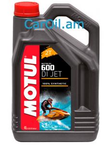 MOTUL 600 DIJET 2T 4L Լրիվ սինթետիկ