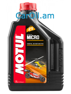 MOTUL MICRO 2T 12X2L 2L Լրիվ սինթետիկ