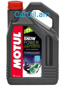 MOTUL SNOWPOWER 2T 4L Կիսասինթետիկ