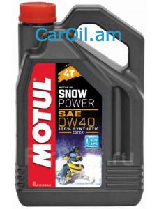 MOTUL SNOWPOWER 4T 0W-40 4L Լրիվ սինթետիկ