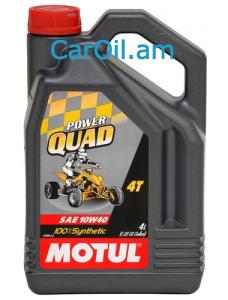 MOTUL POWER QUAD 4T 10W40 4L Լրիվ սինթետիկ