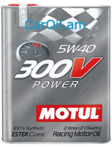MOTUL 300V Power 5W-40 2L Լրիվ սինթետիկ