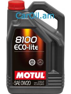 MOTUL 8100 Eco-lite 0W-20 5Լ Լրիվ սինթետիկ